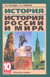 10 древнейших сахаров россии с буганов класс история времен