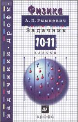 История 10 класс сахаров pdf