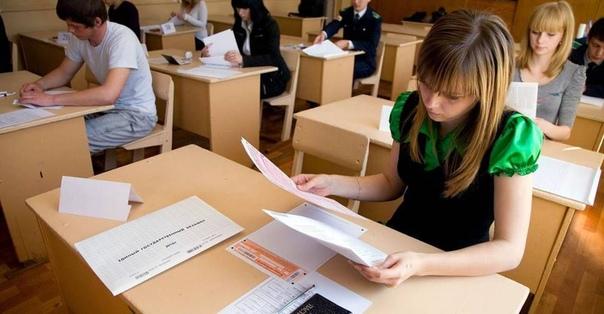 Российские школьники получат аттестаты без экзаменов ЕГЭ и ОГЭ