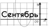 СтатГрад