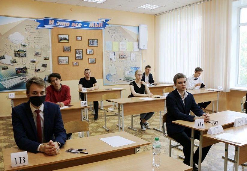 ЕГЭ стартовал 3 июля. Основной период ЕГЭ-2020 открыли экзамены по географии, литературе и информатике.