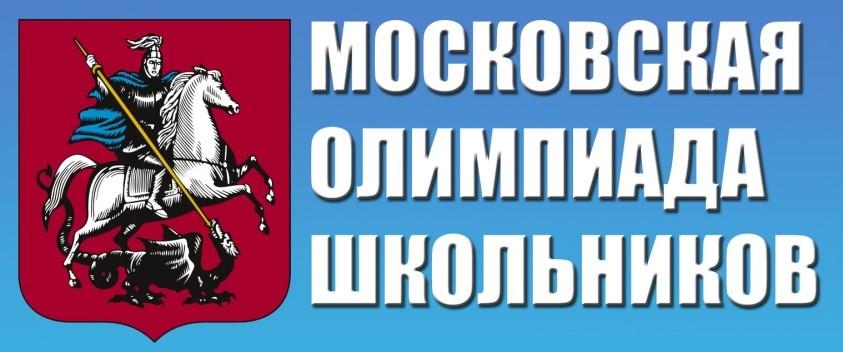МОШ Московская олимпиада школьников по физике, третий тур отборочного этапа, 2020-2021 учебный год (ответы и задания)