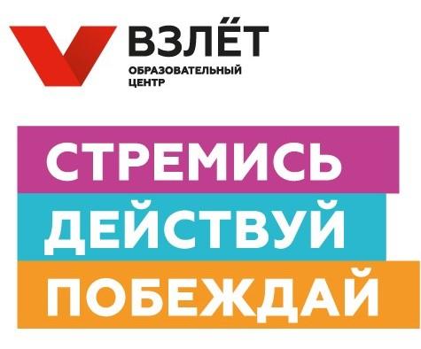 Весенняя онлайн-олимпиада школьников Московской области 2021 (задания и ответы)